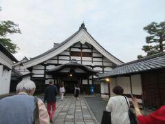 大覚寺 京都市右京区嵯峨にある1200年の歴史を有する寺院です。
