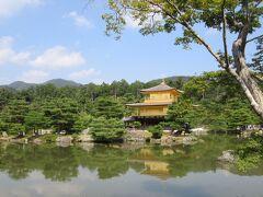 現れました! 昨年12月に屋根の葺き替えなどの改装なった金閣寺のお姿が!!!、 金色の建物が鏡湖池の水面に映る様子がきれいです。 ここに来たのは何十年ぶりでしょう。