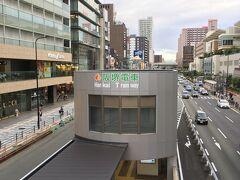 天王寺駅で阪堺電車に乗り換えて宿に向かいます。