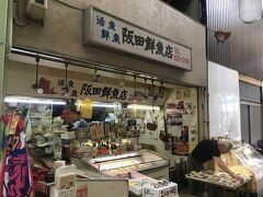 オーナーのSNSにも頻繁に登場していた鮮魚店のワンコイン弁当が食べたくて。