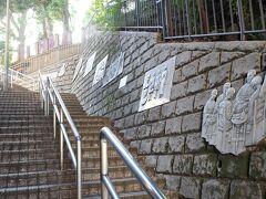 高級住宅地の山王へ続く階段脇にも多数貼られています
