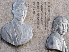 尾崎士郎と宇野千代 このエリアの有名な住人でした