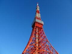 ホテルからほんの十数分で到着しました。 真っ青な空に真っ赤な東京タワー!色鮮やかでとても美しい(* ´ ▽ ` *)