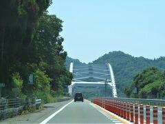 愛媛県に入って息子、45県目! おめでとー!!  大三島からこの大三島橋を渡って伯方島に入ります。 塩のCMが頭の中で再生されました。  でも伯方の塩工場見学や塩造り体験は、伯方島ではなく大三島の工場でやってるそうです。 (今はコロナで見学などはお休み中)