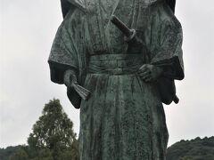山口/岩国-5 吉香公園    51/   2