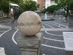 日米和親条約締結の碑。
