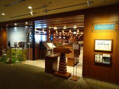 お楽しみの朝ごはんです(*^^*) コンパスのランチブッフェには何度も来たことがあります。横浜駅周辺で1番好きなブッフェレストランです。 みなとみらい周辺だったら東急ホテルのトスカ!