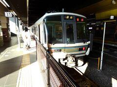 まず京都駅に行き、JR線を使い馬堀駅まで向かいます。