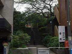 上京最終日の朝は、ヨメさんが帰り支度をしている間に、僕が我が子とお散歩に出かけるのがお決まり。  神田明神横の、宮本公園に遊びに来ました。