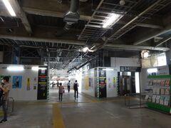 さあ、九州に帰ろう!  9時を過ぎラッシュは落ち着いていたので、空港までは電車で帰ることにしました。改良工事たけなわの御茶ノ水駅のコンコースには…