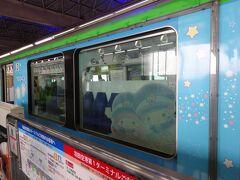 山手線も余裕で座れて、最小限の体力消費で浜松町へ。  空港快速は、キキララ電車でした。