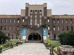 大坂城の敷地に何これっ 洋館があるなんて ミライザ大阪城