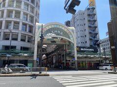 さて、日本一長いと言われている「天神橋筋商店街」のスタート地点に到着 ここから南下して、大阪天満宮まで散歩します。