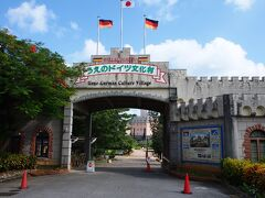 多分島一番のB級スポットであろう『うえのドイツ文化村』へ立ち寄りました ちなみに訪れた日は火曜日で休園日でした(>_<)