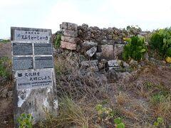 """途中で見かけた""""スムリャーミャーカ"""" 『スムリャーミャーカとは島の長間家の墓ということである。この墳墓の中央には一枚の珊瑚石灰岩の平板板がかぶさり、石室は3室になっている。横は9m、縦が6.5m、高さが2.3mである。副葬品のなかには15世紀ごろの中国の青磁片も見つかっていることから、そのころに作られたのではと見られる。』  だそうな"""