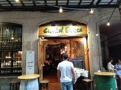 Euskal Etxea 人気のピンチョスのお店です。 この日はタパスのお店に行きたかったのですが閉店中のお店が多く近くにあったこのお店に行きました。この辺もピンチョスやタパスのお店が多いエリアでお店には困りません。