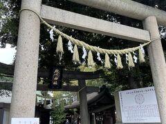 時の鐘から15分近く歩いてたどり着いたのは川越氷川神社。 ここだけ、少し離れている感じです。