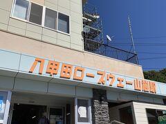 八甲田ロープウェイに乗ります
