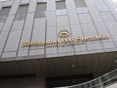 横浜駅西口出口から500m、3分とアクセス良し。 本日の宿は、横浜ベイシェラトンホテル&タワーズ。