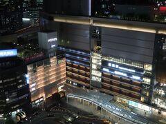 JR横浜タワー。