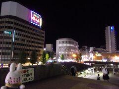 新潟駅万代口観光案内センター