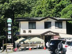 そこは、ちょうど浩庵キャンプ場の受付の目の前にありました。 ゆるキャンでも登場した、湖畔の人気キャンプ場です。
