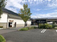 次の訪問先はその母屋が建つ坂井銘醸さんの敷地の中にある『酒造コレクション』です。  駅前通り側に駐車場と入口があります。  長野県が発令した『命と暮らしを救う集中対策期間』の適用期間でしたが、こちらはオープンされていました。