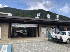 この前編は『2021年9月秋の週末一泊一人旅~長野県小諸・千曲・松本①:小諸城・小諸宿~』です。  小諸駅から13時45分発のしなの鉄道普通長野行に乗車して、14時20分過ぎに今回の旅の宿泊先の最寄りの戸倉駅に到着しました。  駅から歩いてお宿に向かいました。