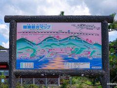日本海夕日ステーション 新潟県新潟市西蒲区間瀬 間瀬下山海水浴場