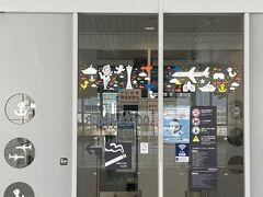 旅の始まりはいつもの神戸空港から。 8:43、神戸空港到着。