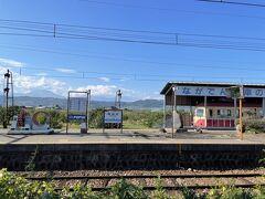 15時の電車に乗る予定で、10分前には駅に到着。