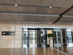 名古屋駅にある名古屋マリオットアソシアホテルは名古屋高島屋の上15階がフロントになります。(52階まで) ここが正面入口です。
