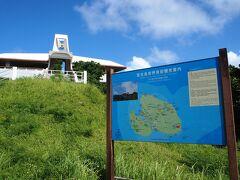 橋を渡り伊良部島へ上陸! 早速近くの牧山展望台へ向かいます