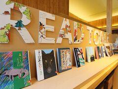 ここには、かつて20年以上旭山動物園に勤務した地元の絵本作家「あべ弘士」さんの絵本がたくさん置いてあります。この方の絵、動物への愛が感じられて大好きです。
