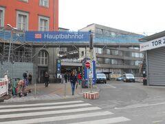 ICEでミュンヘン中央駅に到着。(遅延なし) ミュンヘンにくる日はいつもお天気が悪い。 (去年は雨が降っていた。)
