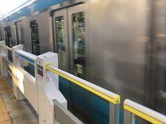 地元東十条駅を6時16分発の京浜東北線北行で出発。