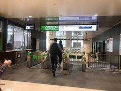 仙台駅到着。