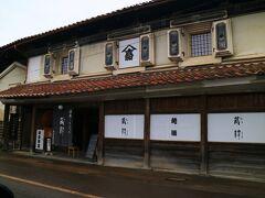 喜多方から会津若松に向かう途中見かけた古い酒蔵。