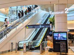 ◆旅行ダイジェスト ▽9月27日(月) 1日目 出発は羽田空港第2ターミナル。