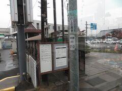 10分少々で中野栄駅
