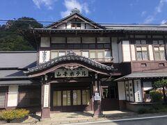 山寺へ来るのは1990年8月以来、実に31年ぶり。