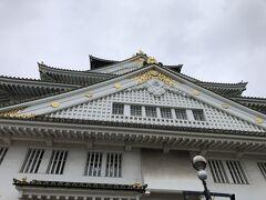 検温、連絡先の記入して中に入ります 600円。名古屋城はドニチエコきっぷ(名古屋市営バス、地下鉄乗り放題)見せれば100円引き、大阪はないね