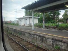 涌谷。 遠田郡涌谷町の玄関駅。