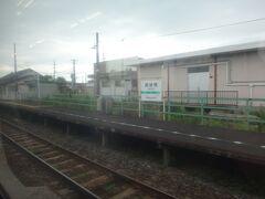 前谷地。 気仙沼線の分岐駅。