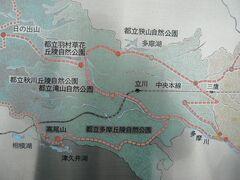 玉川の取水堰の付近は、都立羽村草花丘陵自然公園の中の歴史を学べる貴重な場所です。  広大な地域です。