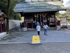 30分ほどで伊香保神社に降りてきました。