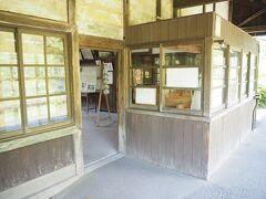 嘉例川駅の駅舎です。 写真は展示室の前です。