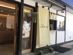 山登りの前に茶屋「風雅」に寄る。