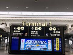 ついに着きました関西空港