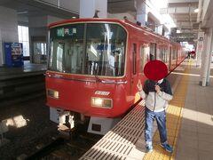 太田川駅で下車し普通列車に乗り換えます。